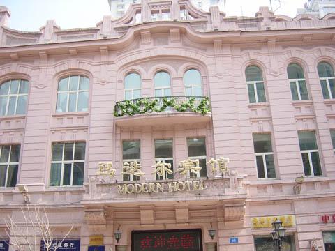 哈尔滨的欧式建筑风格:折衷主义4