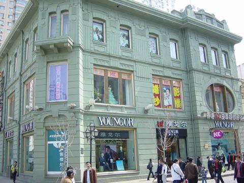 哈尔滨的欧式建筑风格:折衷主义8