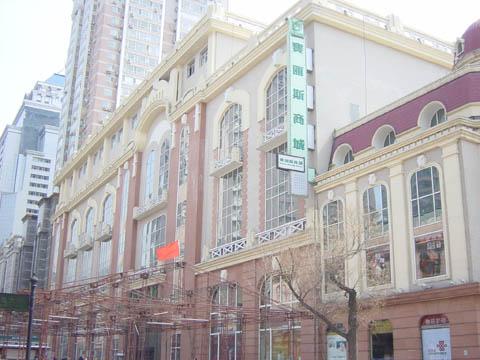 哈尔滨的欧式建筑风格:折衷主义14