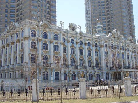 哈尔滨的欧式建筑风格:折衷主义16