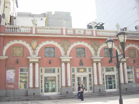 哈尔滨的欧式建筑风格:折衷主义13