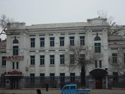 哈尔滨的欧式建筑风格:折衷主义18