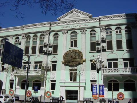 哈尔滨的欧式建筑风格:折衷主义23