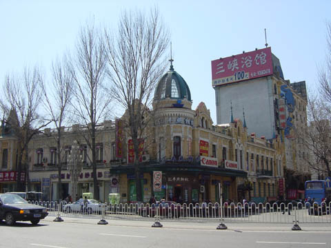 哈尔滨的欧式建筑风格:折衷主义20