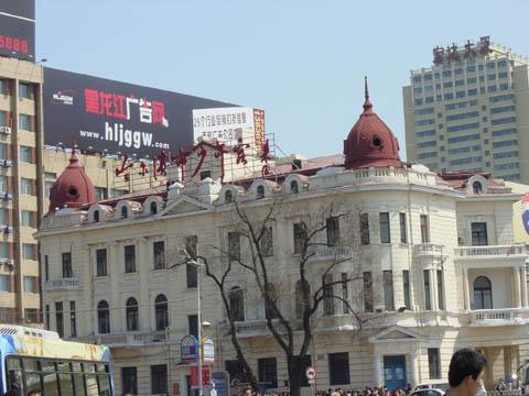 哈尔滨的欧式建筑风格:折衷主义19
