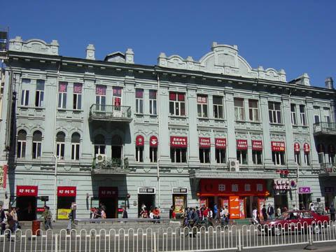 哈尔滨的欧式建筑风格:折衷主义22