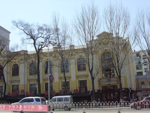 哈尔滨的欧式建筑风格:折衷主义21