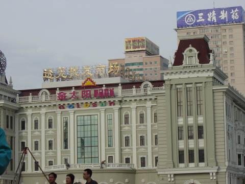 哈尔滨的欧式建筑风格:折衷主义27
