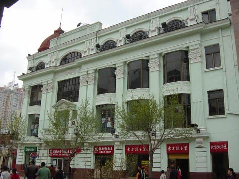 哈尔滨的欧式建筑风格:折衷主义34