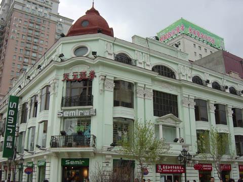哈尔滨的欧式建筑风格:折衷主义33