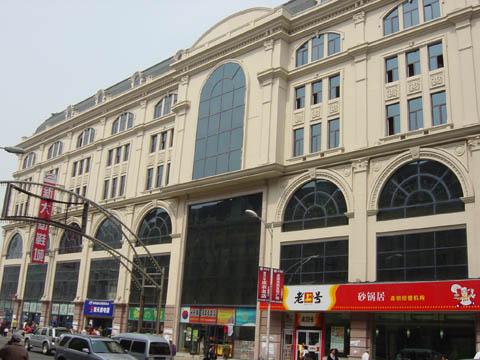 哈尔滨的欧式建筑风格:折衷主义30