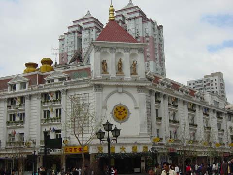 哈尔滨的欧式建筑风格:折衷主义44