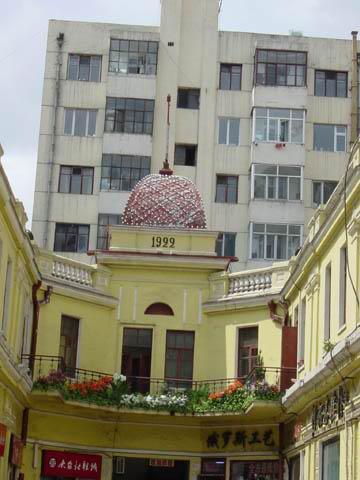 哈尔滨的欧式建筑风格:折衷主义41