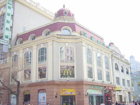 哈尔滨的欧式建筑风格:折衷主义45