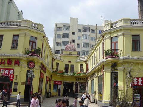 哈尔滨的欧式建筑风格:折衷主义40