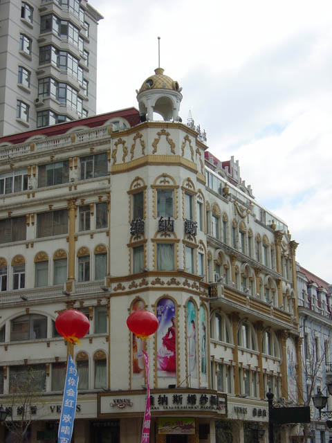 哈尔滨的欧式建筑风格:折衷主义50