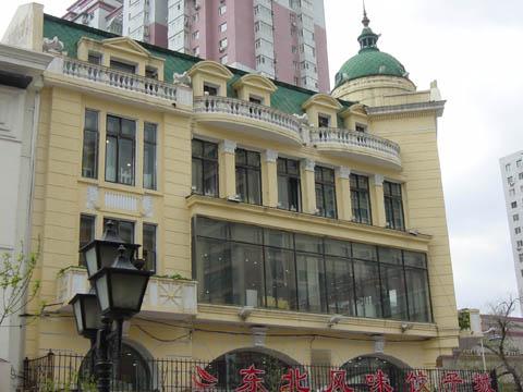 哈尔滨的欧式建筑风格:折衷主义53