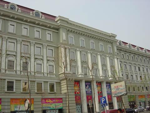 哈尔滨的欧式建筑风格:折衷主义49