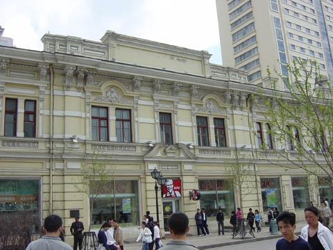 哈尔滨的欧式建筑风格:折衷主义52