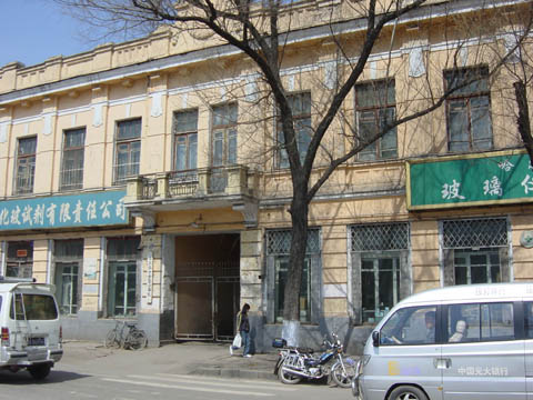 哈尔滨的欧式建筑风格:中华巴洛克4