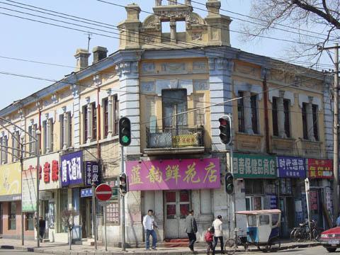 哈尔滨的欧式建筑风格:中华巴洛克8