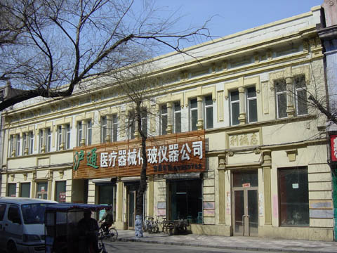 哈尔滨的欧式建筑风格:中华巴洛克6