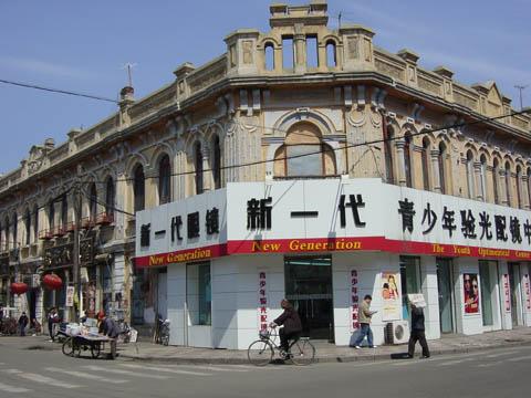 哈尔滨的欧式建筑风格:中华巴洛克9