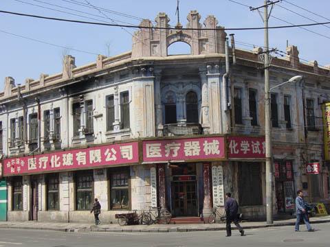 哈尔滨的欧式建筑风格:中华巴洛克5