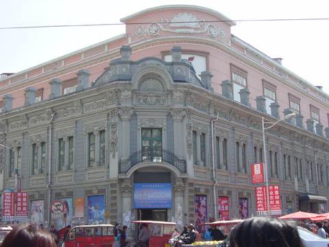 哈尔滨的欧式建筑风格:中华巴洛克2