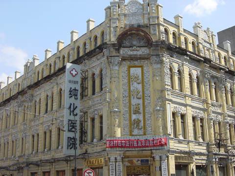 哈尔滨的欧式建筑风格:中华巴洛克13