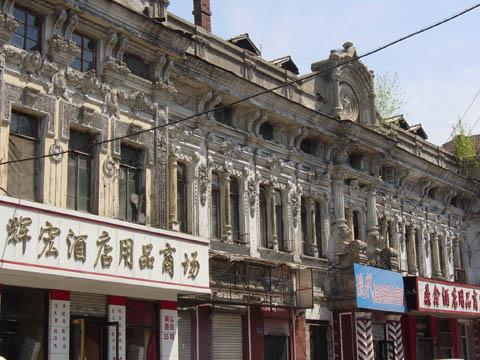 哈尔滨的欧式建筑风格:中华巴洛克22