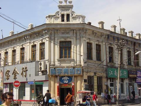 哈尔滨的欧式建筑风格:中华巴洛克21