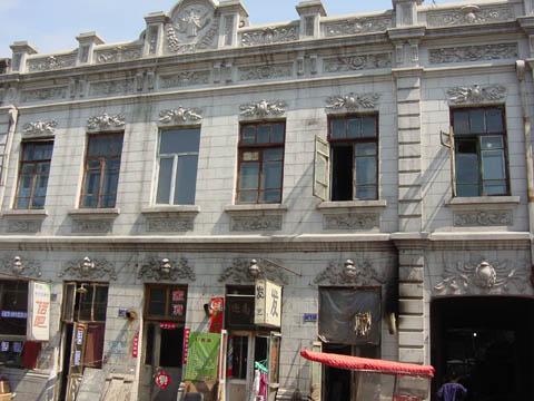 哈尔滨的欧式建筑风格:中华巴洛克24