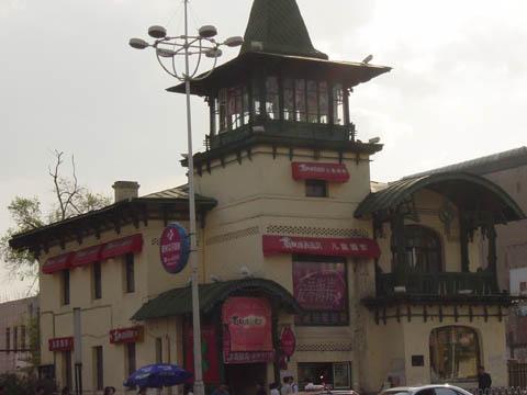 哈尔滨的欧式建筑风格:别墅建筑3