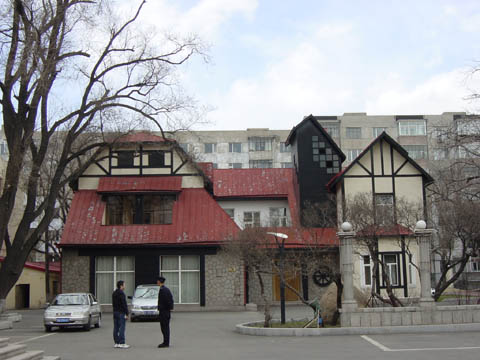 哈尔滨的欧式建筑风格:别墅建筑5