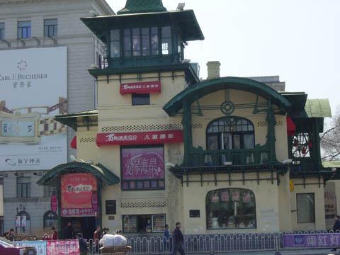 哈尔滨的欧式建筑风格:别墅建筑2