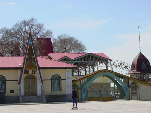 哈尔滨的欧式建筑风格:别墅建筑24