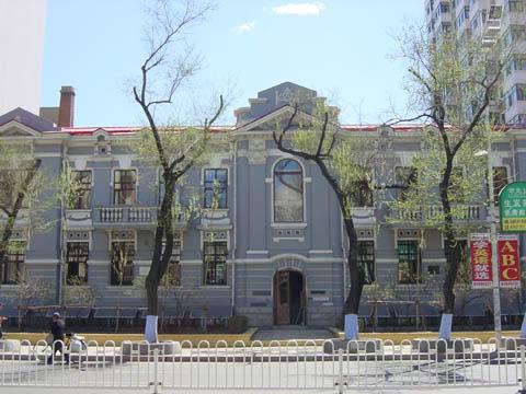哈尔滨的欧式建筑风格:特殊意义建筑4
