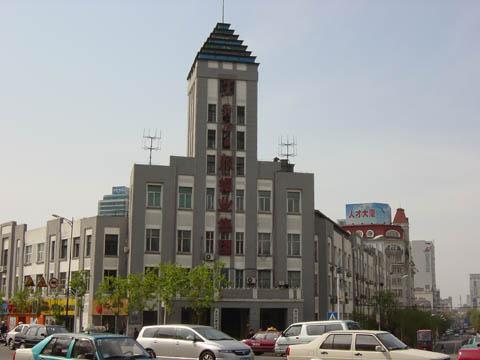 哈尔滨的欧式建筑风格:特殊意义建筑12