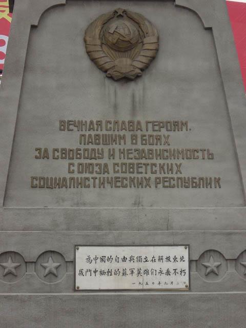 哈尔滨的欧式建筑风格:特殊意义建筑16
