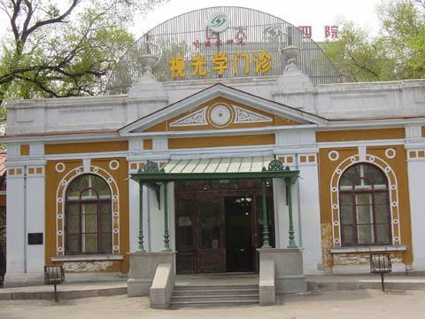 哈尔滨的欧式建筑风格:特殊意义建筑23