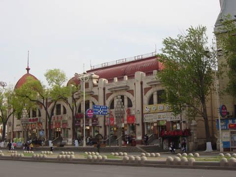 哈尔滨的欧式建筑风格:特殊意义建筑20