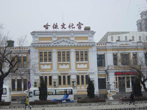 哈尔滨的欧式建筑风格:特殊意义建筑29
