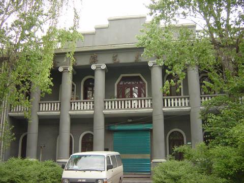 哈尔滨的欧式建筑风格:特殊意义建筑40