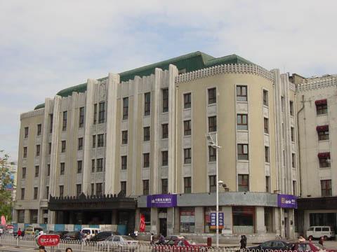 哈尔滨的欧式建筑风格:特殊意义建筑33