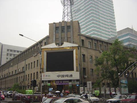 哈尔滨的欧式建筑风格:特殊意义建筑43