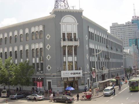 哈尔滨的欧式建筑风格:特殊意义建筑42