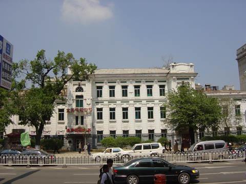 哈尔滨的欧式建筑风格:特殊意义建筑41