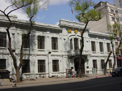 哈尔滨的欧式建筑风格:特殊意义建筑52