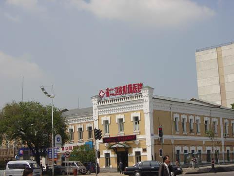哈尔滨的欧式建筑风格:特殊意义建筑56